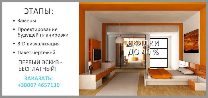 Заказать дизайн проект спальни