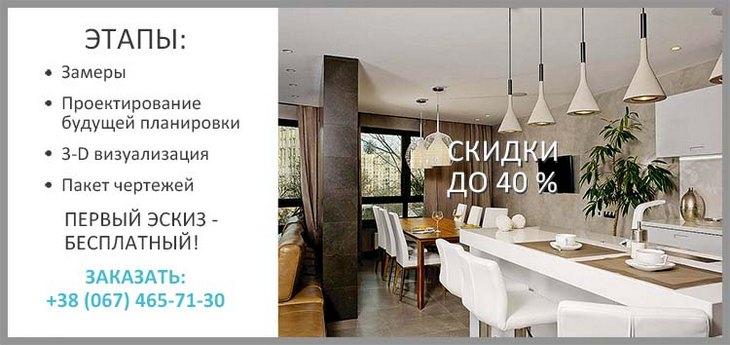 Заказать дизайн трехкомнатной квартиры