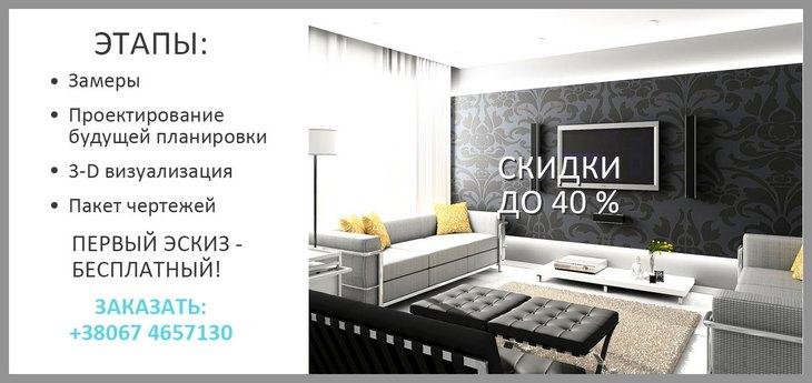 Заказать дизайн проект гостиной